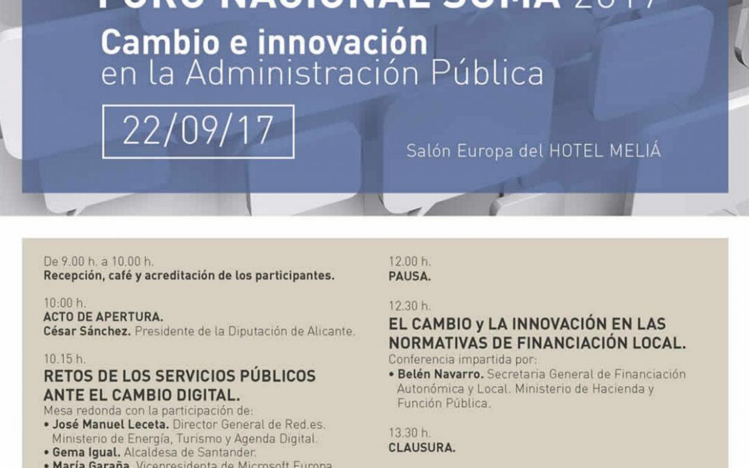 Suma celebra su XV Foro Nacional sobre cambio e innovación