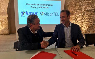 Timur y AlicanTec firman un convenio para promover sinergias que favorezcan la transformación digital